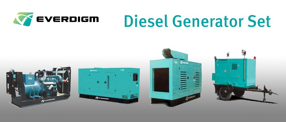 Цахилгаан үүсгэгч генератор /Generator set/